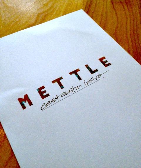 Mettle Restaurant
